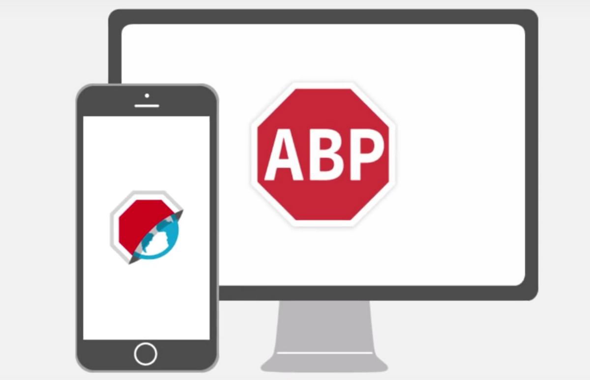 AdBlock Browser مرورگر بدون تبلیغ