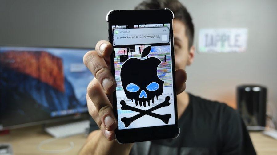 مهندسی معکوس توسط هکرها به منظور هک اپلیکیشن های واتس اپ، فیسبوک و سایر شبکه های اجتماعی درآیفون